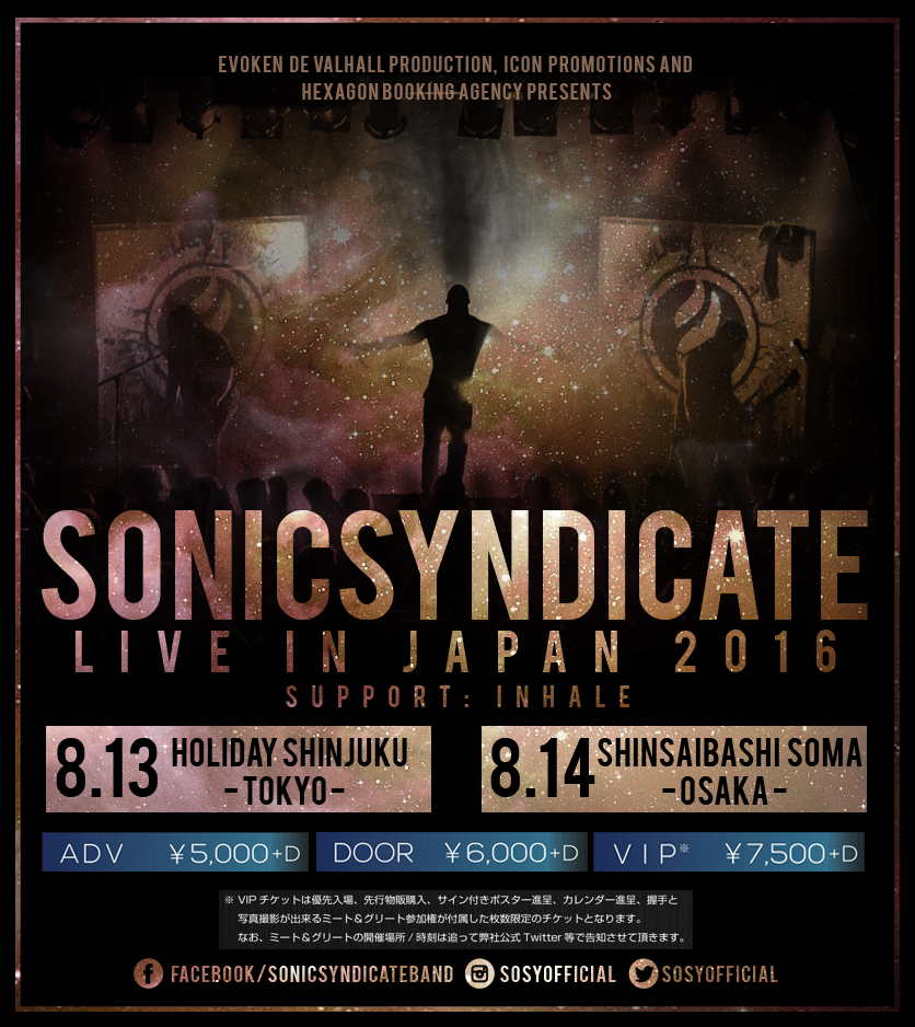 Sonic_Syndicate_Tour